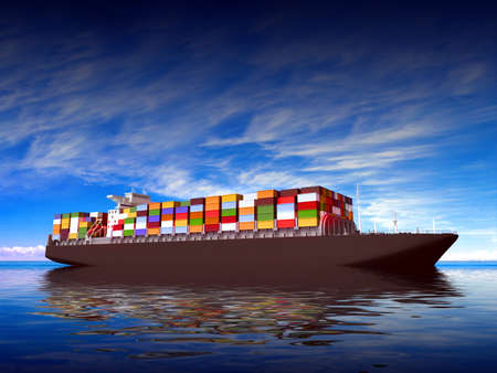 loading dock: Large container ship Stock Photo