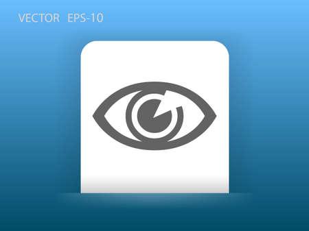 nadzór: Mieszkanie ikona nadzorem Ilustracja