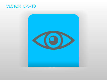 supervision: Flat icon of supervision