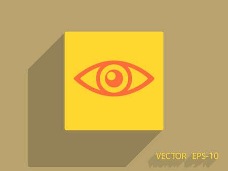 supervisión: Icono plano de la supervisión