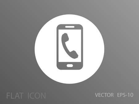 call out: call out icon Illustration