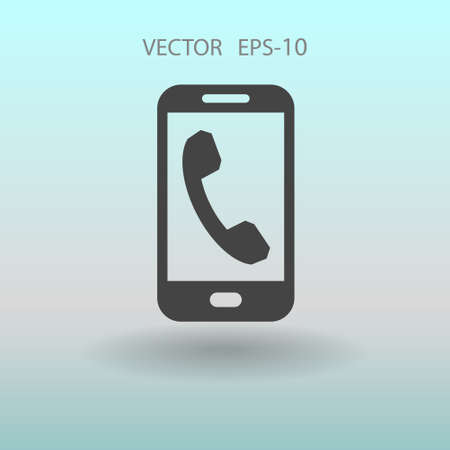 call out: call out icon. vector illustration Illustration
