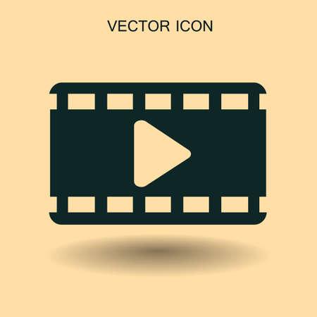 darkroom: film vector illustration Illustration
