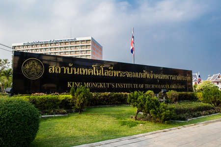 BANGKOK,THAILAND - February 23, 2015 : King Mongkut's Institute of Technology Ladkrabang (KMITL) sign board in front of office of Chancellor of KMITL