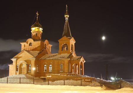 Russian Orthodox Church, the Moscow patriarchy, Krasnoyarsk diocese, Piously-Vvedensky church, Dudinka, Tajmyr, Krasnoyarsk region, Russian Federation photo