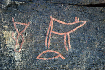 r fine: old rock carvings  petroglyphs  ranging from 2000 to 4500 BC