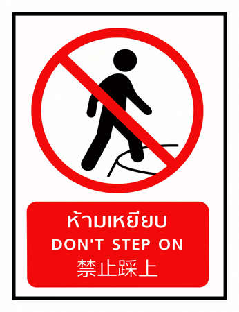 Don't Step On Sign In Multi Languages