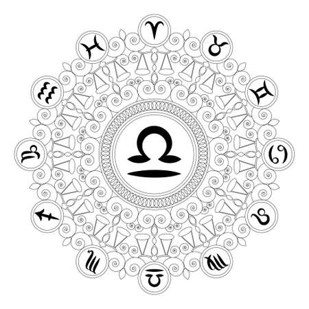 black and white round geometric mandala with zodiac symbol of libra - adult coloring book