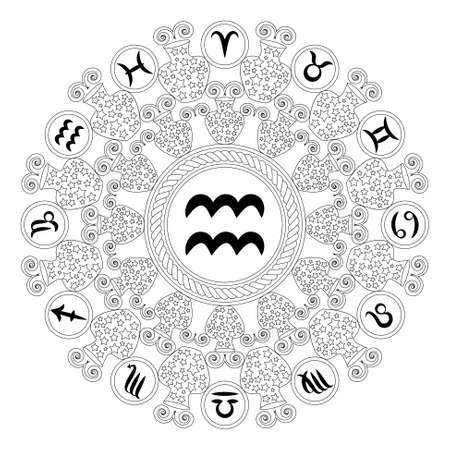 Black and white round geometric mandala with zodiac symbol of aquarius adult coloring book page
