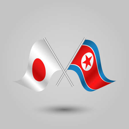 cross match: A vector two crossed japanese and korean flags on silver sticks - symbol of japan and north korea. Illustration