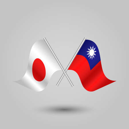 vector two crossed japanese and taiwanese flags on silver sticks - symbol of japan and taiwan
