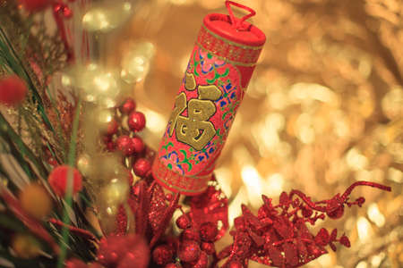 chinese characters: Festivity of Chinese new year.Decorated with Chinese characters Stock Photo