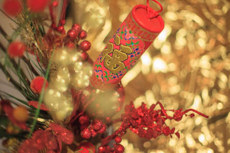 Festivity of Chinese new year.Decorated with Chinese characters Stock Photo
