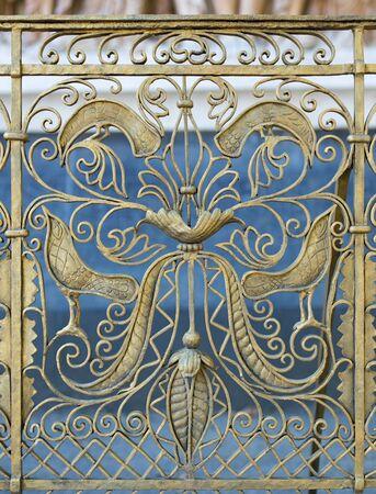 calyxes: Grid with birds, art, Deutschland, Hessen, Darmstadt, Mathildenhoehe