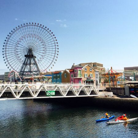 Yokohama city background Stock Photo