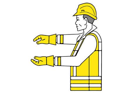 Vertical distance signalman gesture illustration. Ilustração