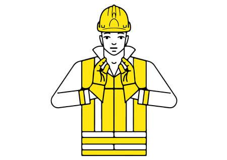 horizontal distance signalman gesture