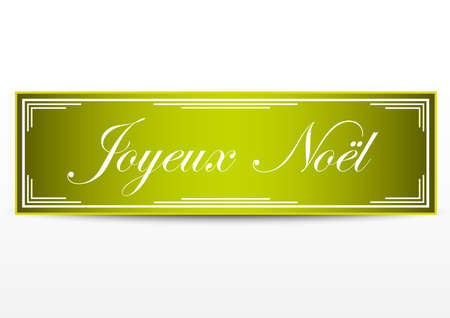 joyeux noel greeting card yellow
