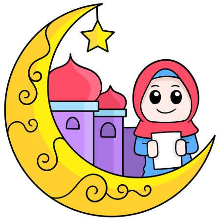 Ramadan Kareem banner for beautiful Muslim women wearing hijab, vector illustration art. doodle icon image kawaii.