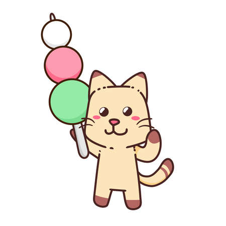 Cute Adorable Happy Brown Cat Eat Japan Cake Called Dango Flat Design Isolated