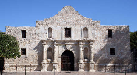 The Alamo in San Antonio, Texas.  A large piece of Texas history and pride.  Remember the Alamo!