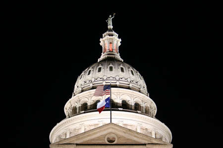 downtown capitol: The Texas State Capitol Building in downtown Austin, Texas.
