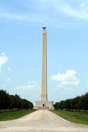valor: The San Jacinto Monument on a nice summer day.
