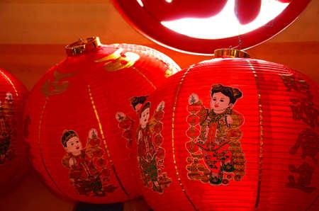 cai: Red Chinese Lantern.