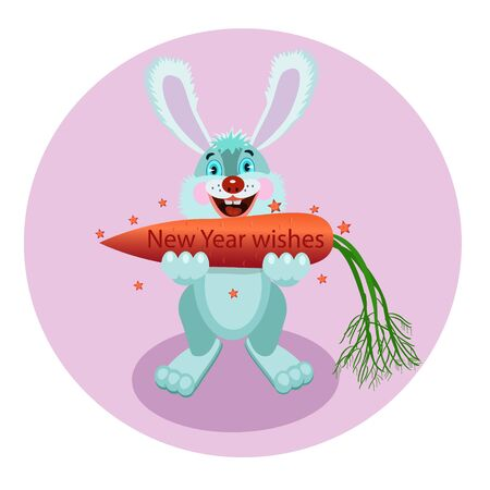 year of the rabbit: Rabbit carrying a huge carrot with New Year wishes!