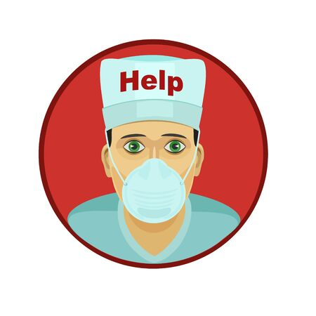 doctor who: doctor help with a bandage and beanie of the doctor with the words help, helps, those who need help is suitable for icons, icon, website Illustration
