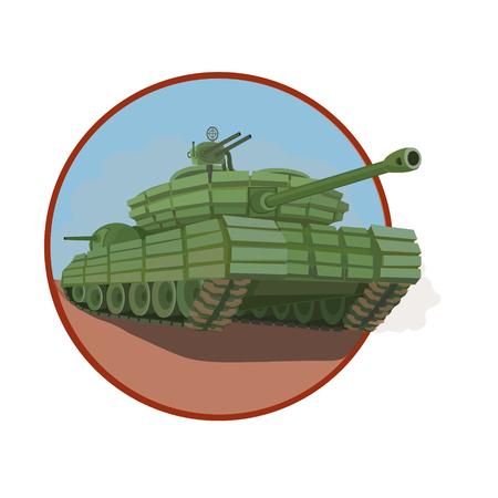 装甲戦車強い鎧を作る彼無敵タンク多くの銃と機関銃