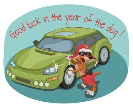 The year of the dog brings good luck and wish everyone a happy new year 2018, buy, win, find, get car and different wishes! Çizim