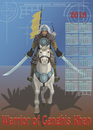 Calendar 2018, depicts a warrior of Genghis Khan on horseback he had two swords like two wings of a flying eagle, it shows the spirit of war and the power of the will to win and goal achievement! Çizim
