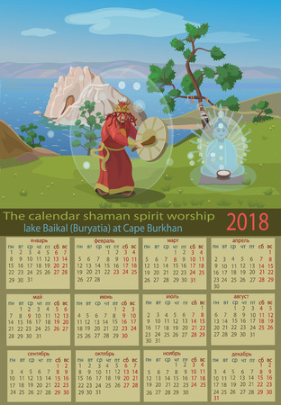 Calendar 2018 the ritual of the shaman on the Lake Baikal (Buryatia) at Cape Burkhan, the worship of spirits and beings, the shaman beats the drums and brings the milk in tribute! Çizim