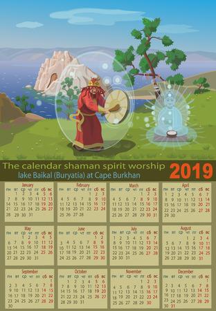 The calendar of 2019 shamans on the lake Çizim