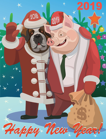 Pig with the dog passing 2018 seasons change but friendship