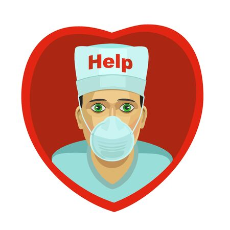 Doctor help will help you to cure the heart, he will correctly explain to you what to do how to make protection from diseases Ilustrace