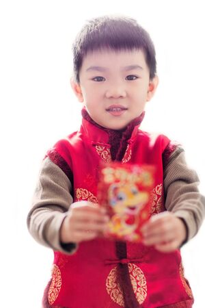 Asian Kid Holding A Red Envelope Celebrating Chinese New Year