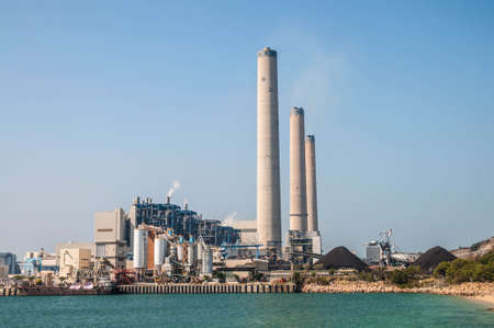 coal fired: Coal fired power plant on Lamma Island in Hong Kong