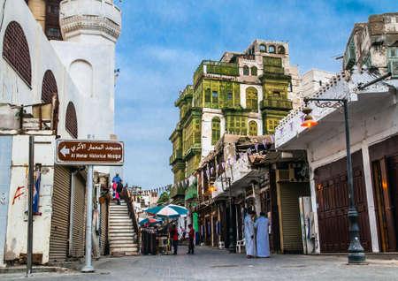 Site of Jeddah city-center