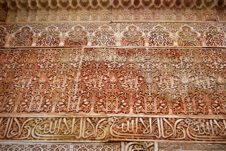 Sculptured plasterwork wall, Palace of Alhambra, Granada, Granada Province, Andalucia, Spain, Western Europe  photo