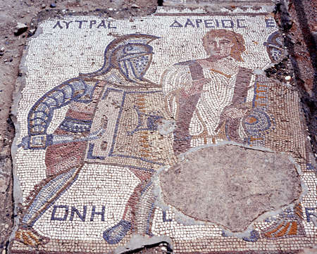 Mosaic of the Gladiator Lytras in the house of the Gladiators, Kourion, Cyprus  Stock Photo