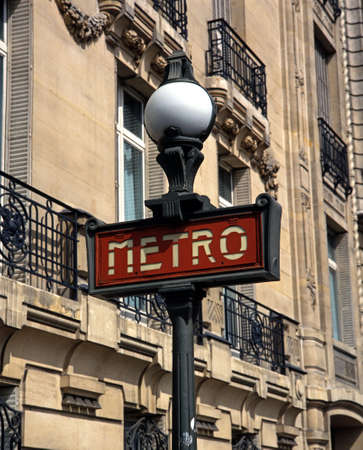 Metro sign, Paris, France, Western Europe  photo
