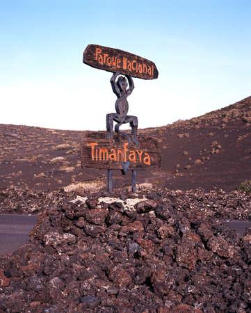 timanfaya: Parque Nacional de Bomberos logo Devil emblema, el Parque Nacional de Timanfaya, Lanzarote, Islas Canarias, Espa�a Foto de archivo