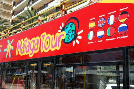 open topped: Malaga, Spain - June 14, 2011 - Malaga tour bus, Malaga, Costa del Sol, Malaga Province, Andalucia, Spain, Western Europe