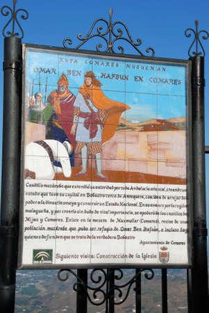 omar: Ceramic tiled picture commemorating Omar Ben Hafsun  Muslim , Comares, Axarquia region, Malaga Province, Andalucia, Spain, Western Europe  Editorial
