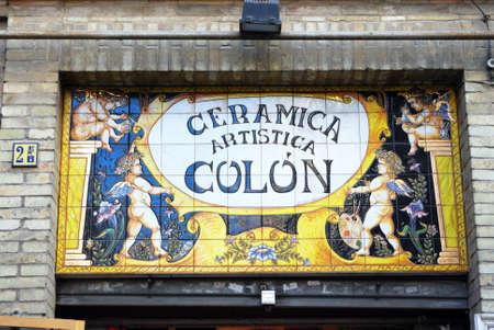 ceramica: Seville, Spain - November 15, 2008 - Ceramic shop sign, Seville, Seville Province, Andalusia, Spain. Editorial