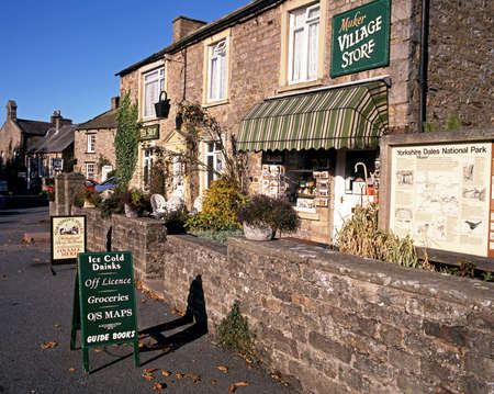 north yorkshire: Muker, UK - Circa October, 1993 - Village store and tea shop, Muker, Swaledale, Yorkshire Dales, North Yorkshire, England, UK, Great Britain, Western Europe. Editorial