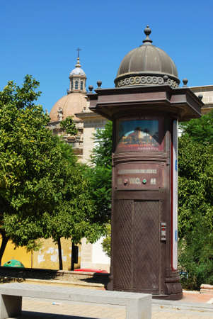 water closet: Old fashioned Water Closet with the Cathedral dome to the rear, Jerez de la Frontera, Cadiz Province, Andalusia, Spain, Western Europe. Editorial