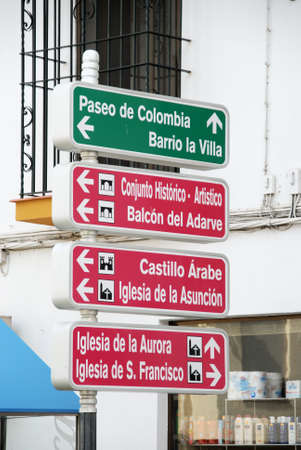 places of interest: Signposts with places of interest in the town centre, Priego de Cordoba, Cordoba Province, Andalusia, Spain, Western Europe.